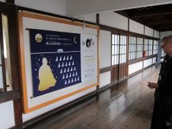 副貫首寮まえ廊下のパネル。峨山さま、二十五哲をイメージ。